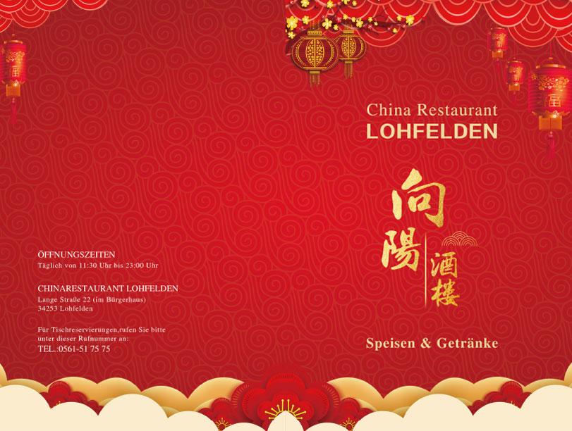 Chinese Lohfelden